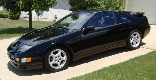 service manual headliner removal for a 1996 nissan 300zx the price this 1996 nissan 300zx. Black Bedroom Furniture Sets. Home Design Ideas