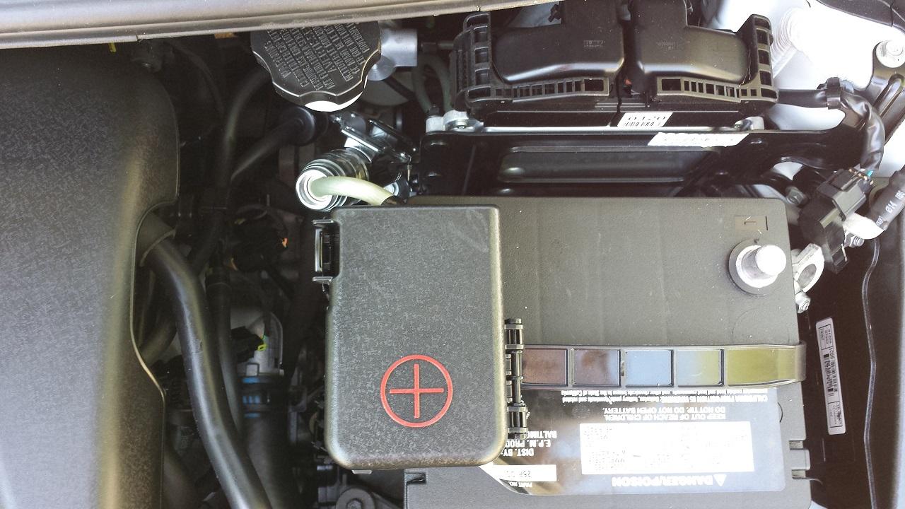 Removing A  Kia Forte Car Battery